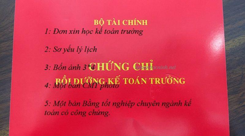 Mau-chung-chi-cua-hoc-vien-tai-chinh
